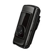 Видеокамера записывающая с датчиком движения Revizor Q5
